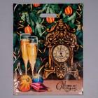 """Пакет """"Карнавальная ночь"""", полиэтиленовый с вырубной ручкой, 38 х 47 см, 60 мкм - фото 308291849"""