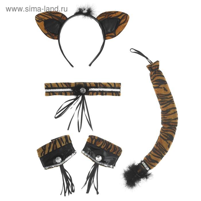 """Карнавальный набор """"Тигрица"""", 5 предметов: ободок,ожерелье, 2 браслета, хвост"""