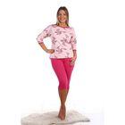 Пижама женская (футболка, бриджи) ПК168 цвет МИКС, р-р 48
