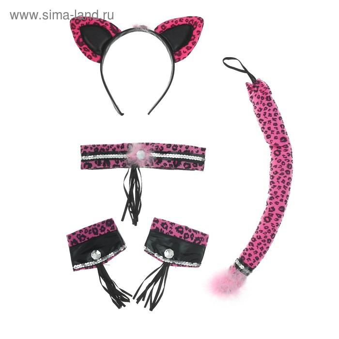 """Карнавальный набор """"Леопард"""", 5 предметов: ободок, ожерелье, 2 браслета, хвост, цвет черно-розовый"""