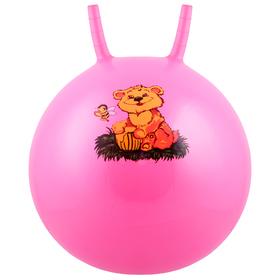 Мяч прыгун с рожками d=45 см, 350 г, МИКС