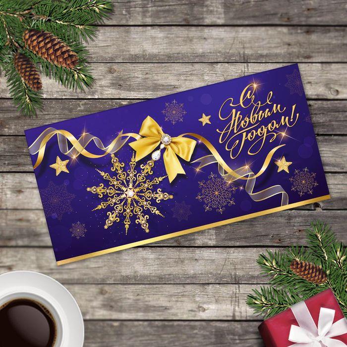 Лентами, новогодние представительские открытки