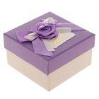 Коробка подарочная, 10 х 10 х 5,5 см