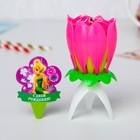 Свеча музыкальный цветок, Феи: Динь-Динь, 12.5 х 5.7см
