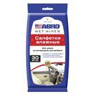 Салфетки влажные ABRO для ухода за интерьером автомобиля, набор 30 шт. CW-100-P