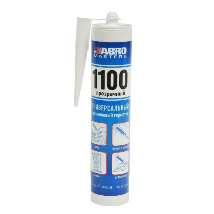Герметик силиконовый 1100 ABRO MASTERS прозрачный, 280 мл, SS-1100-CL