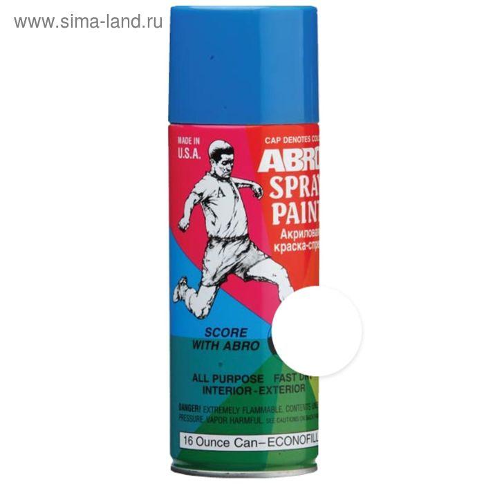 Краска-спрей ABRO стандартная, 400 мл, 16 белая 16