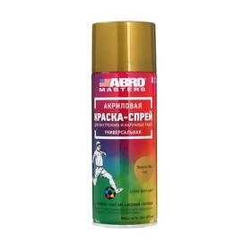 Краска-спрей ABRO MASTERS, 400 мл, золото 18К SP-030-AM