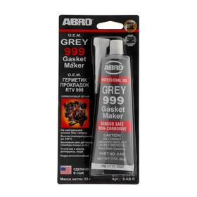 Герметик прокладок силиконовый ABRO OEM серый 999, 85 г 9-AB