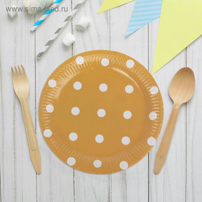 """Набор бумажных тарелок """"Горох"""" кофейный цвет, (6 шт), 23 см"""