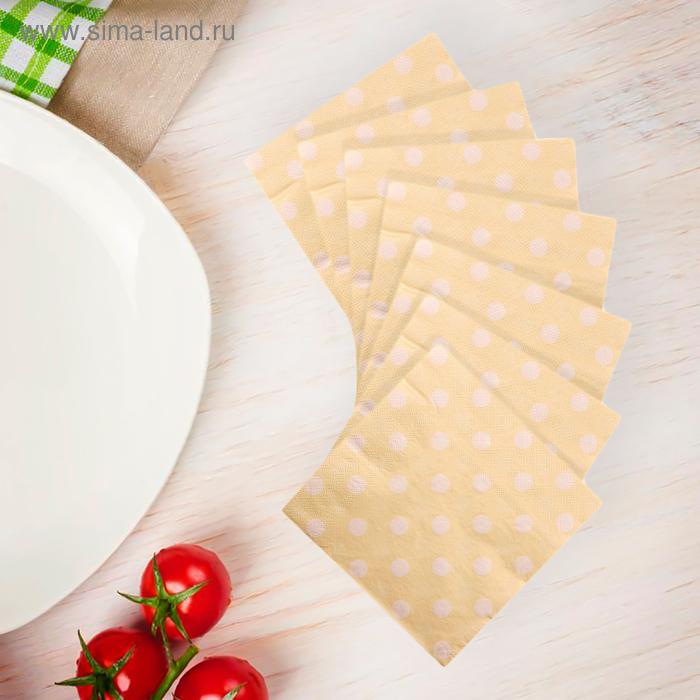 Салфетки бледно-желтые в горох (набор 20 шт)