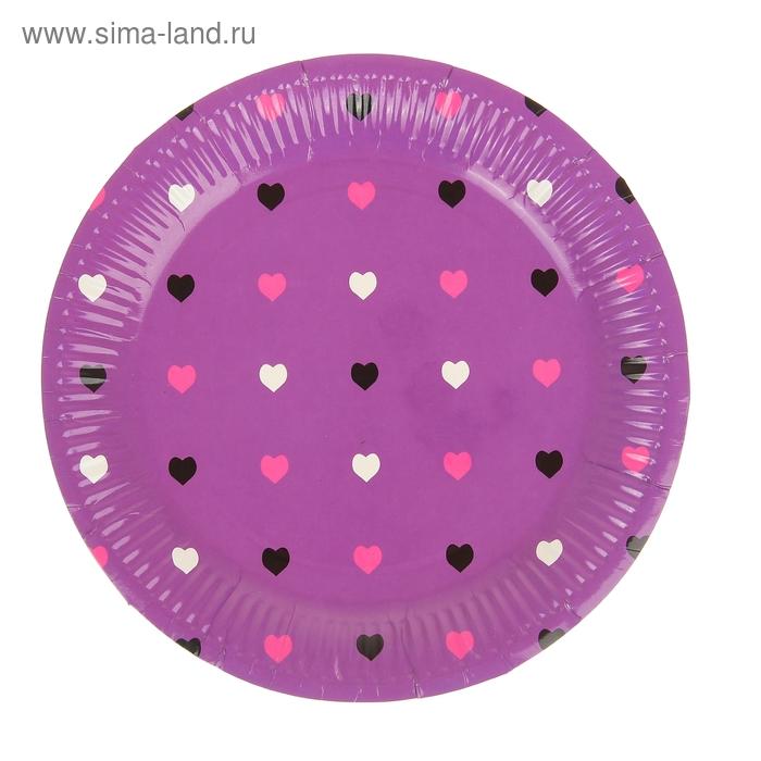 """Набор бумажных тарелок """"Цветные сердечки"""" сиреневый цвет, (6 шт), 23 см"""