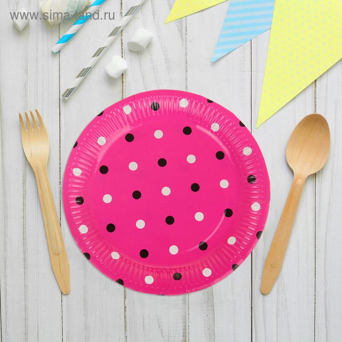 """Набор бумажных тарелок """"Горох"""" розовый цвет, (6 шт), 23 см"""
