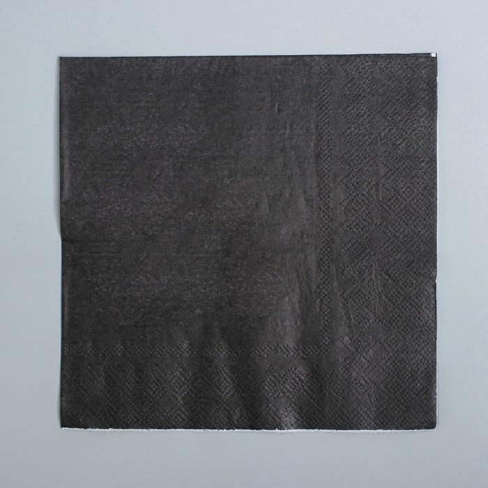 Салфетки, цвет черный (набор 20 шт)