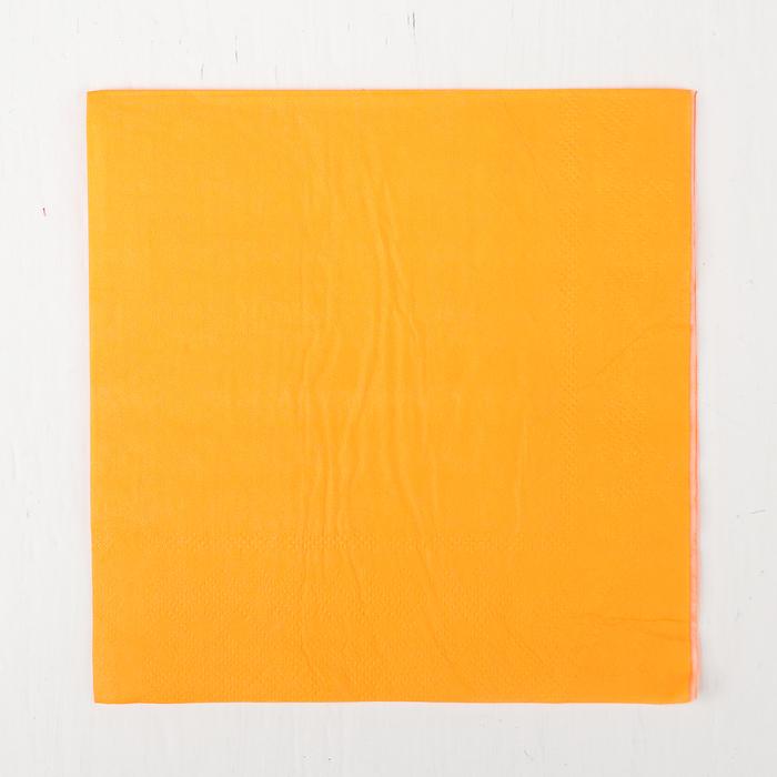 Салфетки, цвет оранжевый (набор 20 шт)