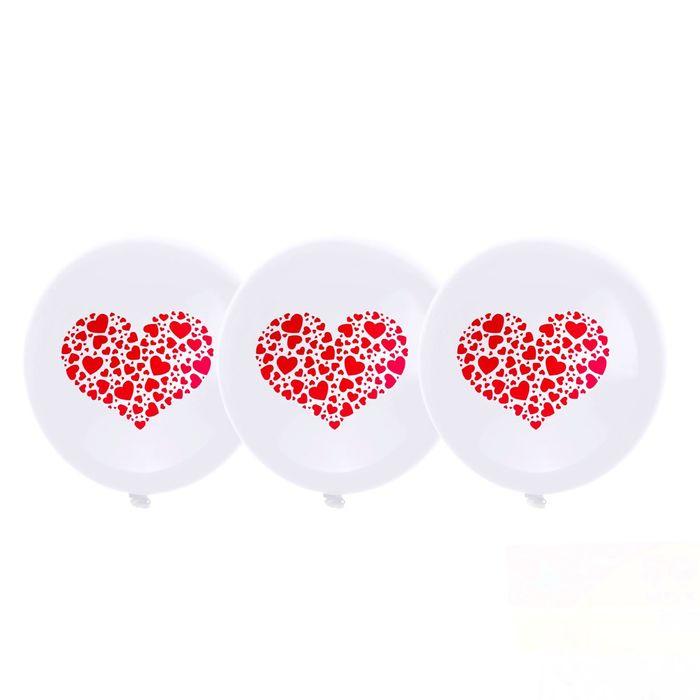 """Шар латексный 12"""" с красным сердцем, набор 50 шт., цвет белый - фото 308468597"""