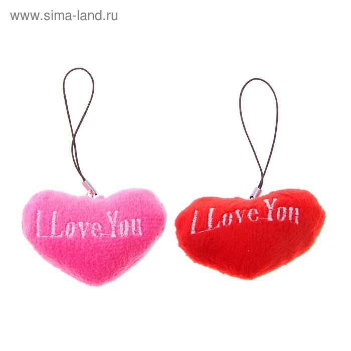"""Мягкая игрушка-подвеска """"Сердце"""" Love you, цвета МИКС"""