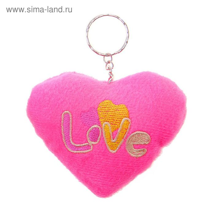 "Мягкая игрушка-брелок ""Сердце"" Love, цвета МИКС"