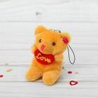 """Мягкая игрушка-подвеска """"Мишка с сердцем"""", цвета МИКС"""