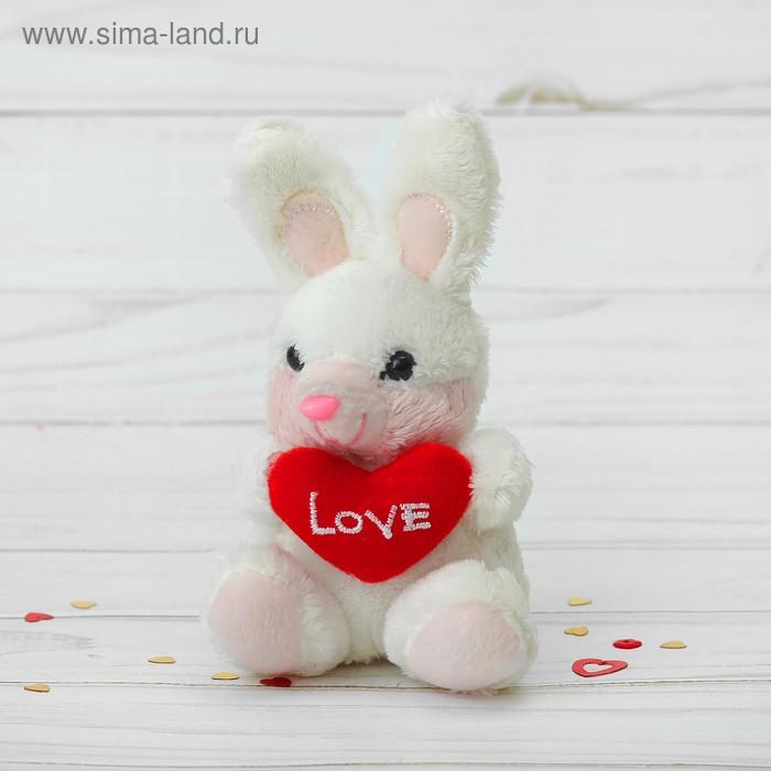 """Мягкая игрушка-присоска """"Белый зайка с сердцем"""""""