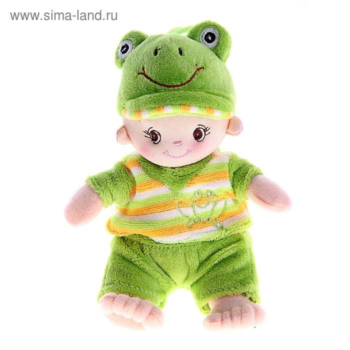 """Мягкая игрушка кукла-пупс в зеленом """"Мальчик лягушка"""""""