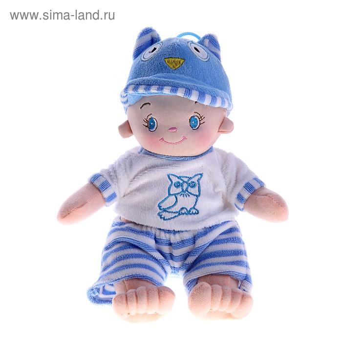 """Мягкая игрушка кукла-пупс в голубом """"Мальчик сова"""""""