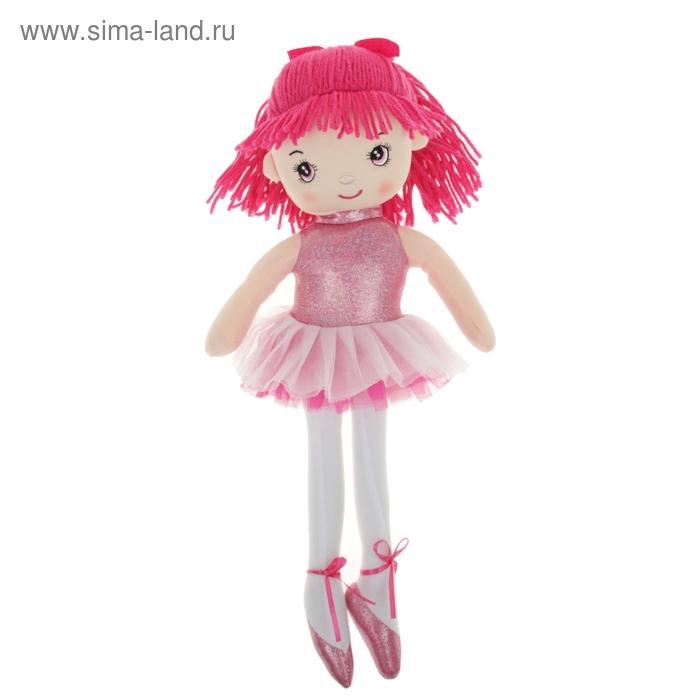"""Мягкая игрушка"""" Кукла балерина в пачке горох, малиновая"""""""