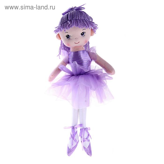 """Мягкая игрушка """"Кукла балерина в пачке"""" фиолетовая рубашка блеск"""