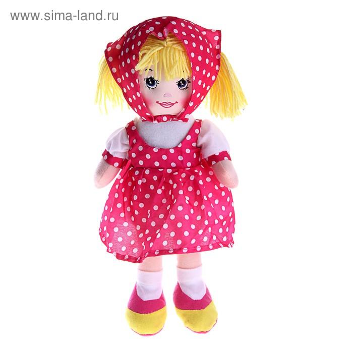 """Мягкая игрушка кукла """"Ксюша"""" малиновое платье, косынка в горох"""
