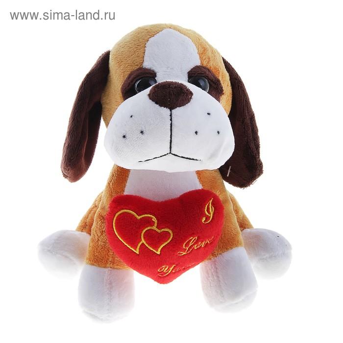 """Мягкая игрушка """"Собачка с сердцем"""", 20 см"""