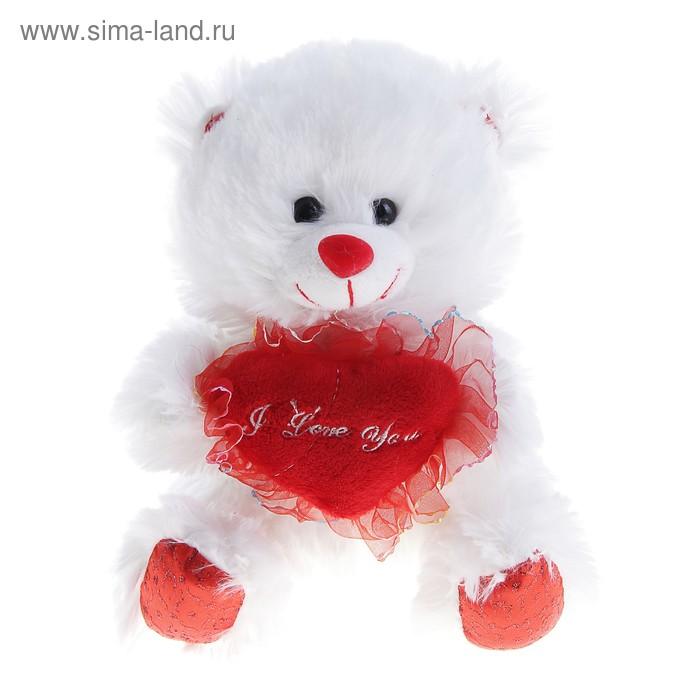 """Мягкая игрушка """"Мишка белый, сердечко с капроном"""", 20 см"""
