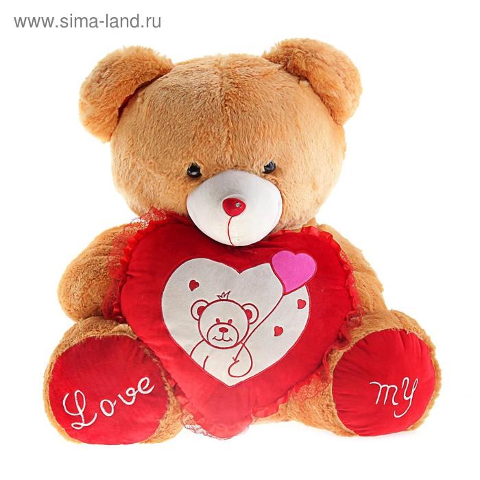 """Мягкая игрушка """"Мишка коричневый с сердцем"""" 79 см"""