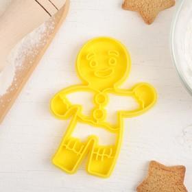 Форма для вырезки теста Леденцовая фабрика «Пряничный человек», цвет жёлтый