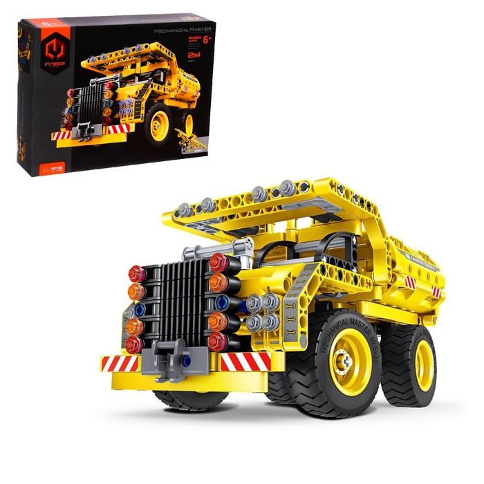 Конструктор техно «Карьерный грузовик», 2 варианта сборки, 361 деталь - фото 640641