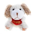 """Мягкая игрушка-подвеска """"Собачка с сердцем"""""""