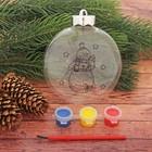Новогоднее ёлочное украшение под роспись «Шар со Снеговиком» шар:3×10×11 см + краски