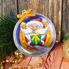 """Набор для декупажа новогоднего шара """"Дед Мороз""""+ стразы, лента атласная, клей"""
