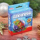 """Набор для декупажа новогоднего шара """"Ежик""""+ стразы, лента атласная, клей"""