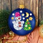 Новогодний ёлочный шар, Набор для декорирования цветной фольгой, шар синий + стразы