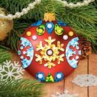 Набор для декорирования шара цветной фольгой