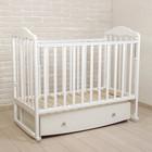 Детская кроватка «Берёзка» на маятнике, с ящиком, цвет белый