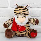 """Мягкая игрушка """"Тигр с шарфом"""", 25 см"""