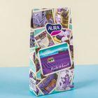 Набор Aura Beauty Provence Крем для рук питательный,75 мл + Крем для рук комплексный, 75 мл