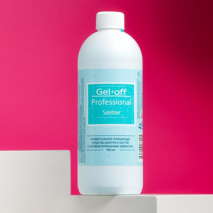 Антисептик спиртовой для рук и ногтей Gel*off Sanitizer с антибактериальным эффектом, 500 мл