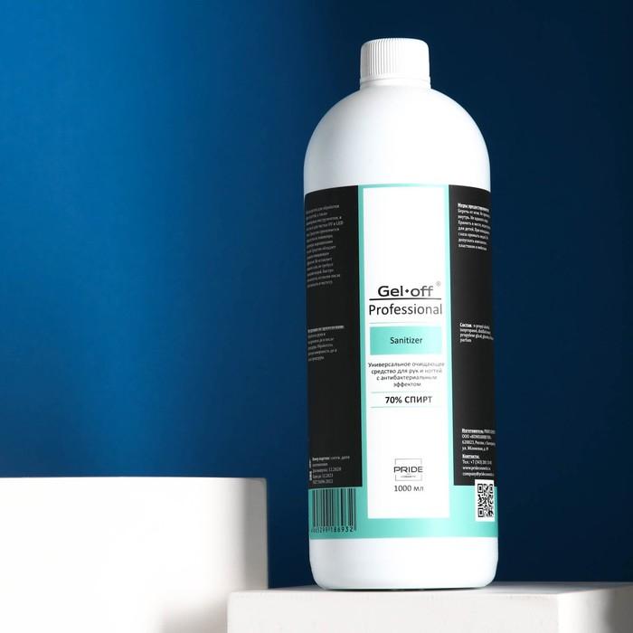Антисептик спиртовой для рук и ногтей Gel*off Sanitizer с антибактериальным эффектом, 1000 мл