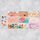 Набор конвертов для денег «Самый классный праздник», 10 шт.