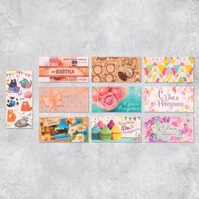 """A set of envelopes of money """"the coolest festival"""", 10 PCs."""