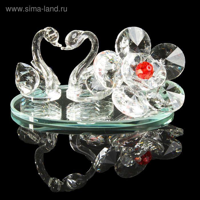 """Сувенир стекло """"Лебеди с ромашкой"""" 5,5х11х7 см"""