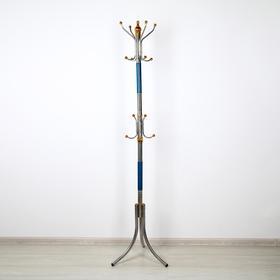 Вешалка напольная «Тюльпан», 172 см, цвет синий