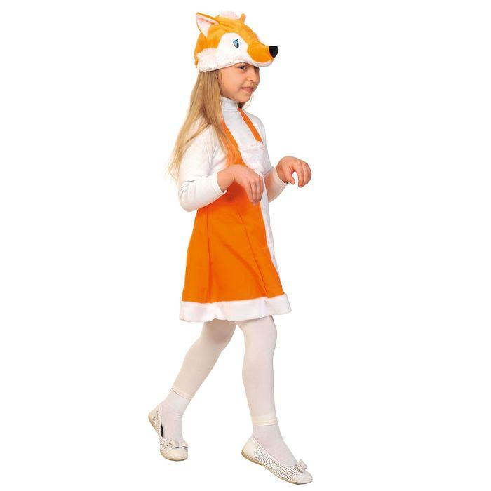 """Карнавальный костюм """"Лисичка"""" шапка,комб-платье, хвост, ткань-плюш рост 92-122 см"""